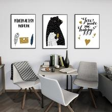 3Pcs/Lot Frameless Bear DIY Painting By Greetings Modern Wall Art Picture Paint Numbers Unique Gift For Home Decoration