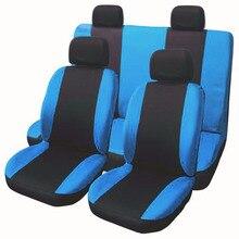 Детали Стиль чехол из полиэстера для автомобильного сиденья универсальный подходит для большинства автомобильных чехлов автомобильные чехлы для сидений 6 цветов