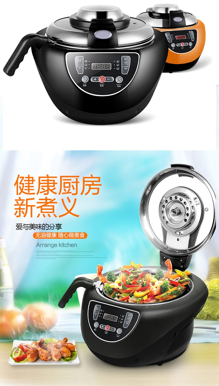 Household intelligent automatic cooking pot smart cooking robot meat ...