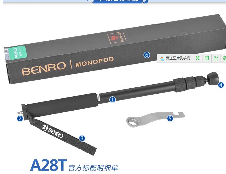 цена на BENRO A28T Monopod Professional Aluminium Monopods For Camera Without 3-Leg Locking Base 4 Joint Max Load 12kg DHL Free Shipping