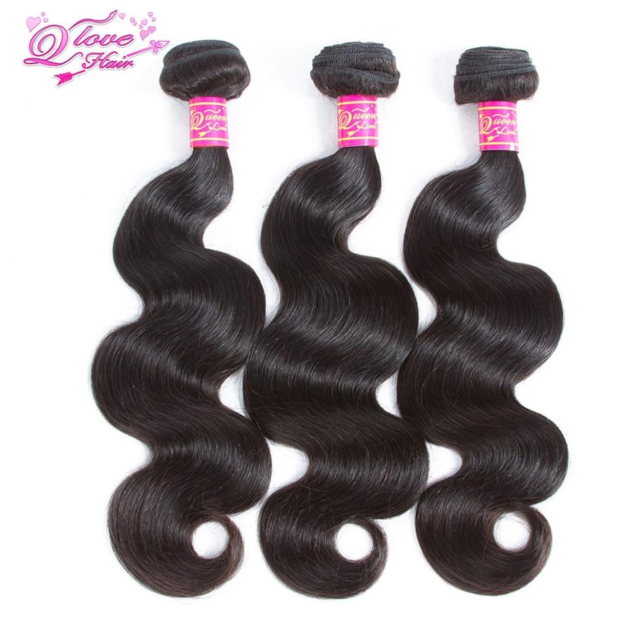 Queen Love μαλλιά βραζιλιάνα σώμα κορδόνι - Ομορφιά και υγεία - Φωτογραφία 3