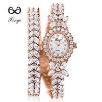 Xinge Brand Zircon Luxury Women Dress Watches Fashion Bracelet Women WristWatch 30M Waterproof Gold Silver Clock