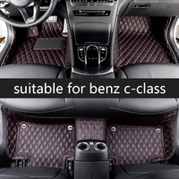 lsrtw2017 fiber leather car floor mats for mercedes benz c class c200 c180 c300 w204 w205 w203 w202 2000 2020 2019 2018 2017