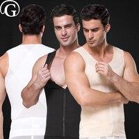 PRAYGER 2 개 남성 슬림 바디 셰이퍼 허리 속옷 남성 조끼 감속기 배꼽 코르셋 셔츠 탑