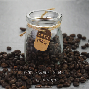 Image 4 - 20g קפה שעועית קלאסי נוסטלגי צילום רקע קישוטי תמונה סטודיו DIY פריטים קישוטי פוטוגרפיה
