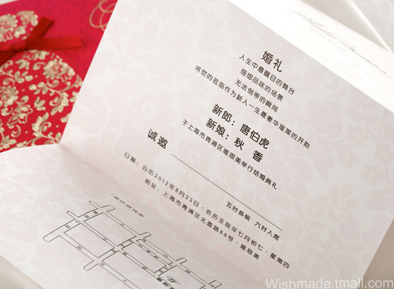 Aliexpress Buy New Wedding Cards Invitation 2015 Chinese – Chinese Wedding Invitation Cards