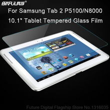 BINFUL Tempered Glass Screen Protector For Samsung Galaxy Tab 2 10.1 P5100 P5110 Note 10.1 N8000 N8010Tablet Protective Film