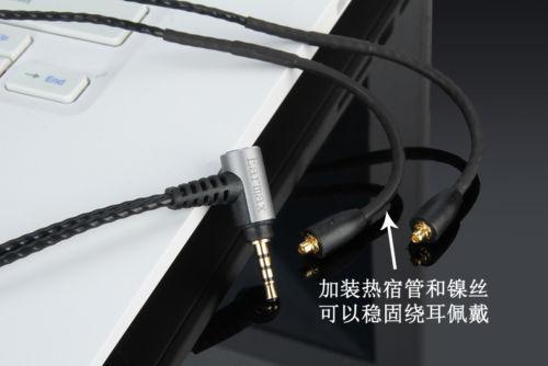 Câble Audio OCC équilibré 2.5mm pour casque audio MEE P1 P2 PX M7 Pro EARPHON