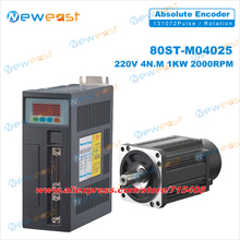 цена на Multi-bus absolute AC Servo motor and driver  4N.M 1.0KW 2500RPM 80ST-M04025 Matched Driver with absolute Encoder