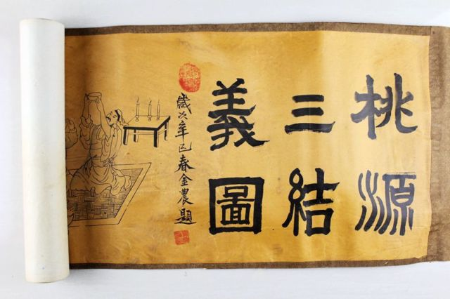 Chinese Antique collection the Taoyuan three sworn brothers diagram