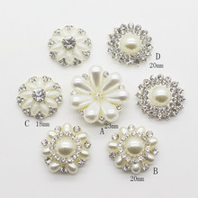 10pcs/lot Silver Rhinestone Pearl Flower Hair Embellishments Buttons Hairbow Center Decoration DIY Crafts Jewelry Accessories