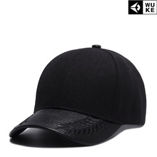 New fashion trend boy girl hats simple personality baseball cap hip-hop cap and cotton hat simple leisure hat European hat