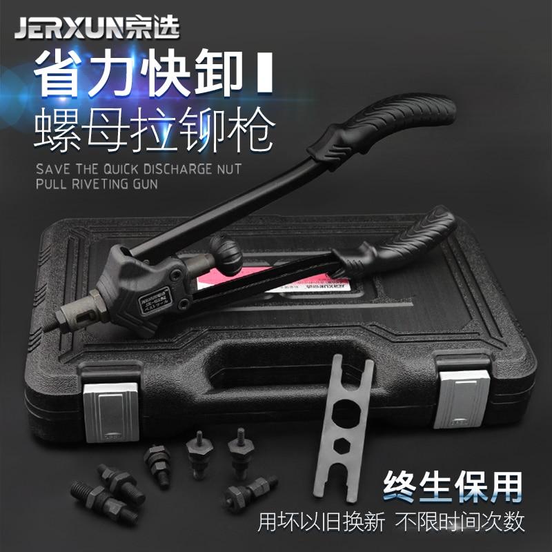 JERXUN Automatic Manual Core-pulling Riveting Gun Industrial Core-pulling Riveting Gun Nut Rivet Gun M3-M10 Riveting Gun