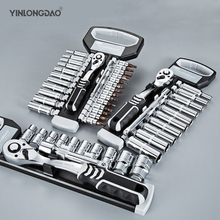 Fast Ratchet Manual Socket Wrench Set Casing Universal Multi-function Repair In The Fly Ratchet Fast Wrench  Repair Tool fast set