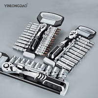 Fast Ratchet Manual Socket Wrench Set Casing Universal Multi function Repair In The Fly Ratchet Fast Wrench Repair Tool