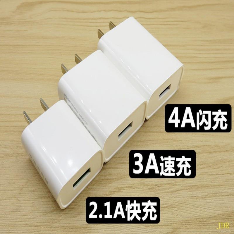 50 pcs Mobile téléphone chargeur USB plug 4A flash charge haute vitesse 3A android téléphone universel 2A rapide charge directe charge