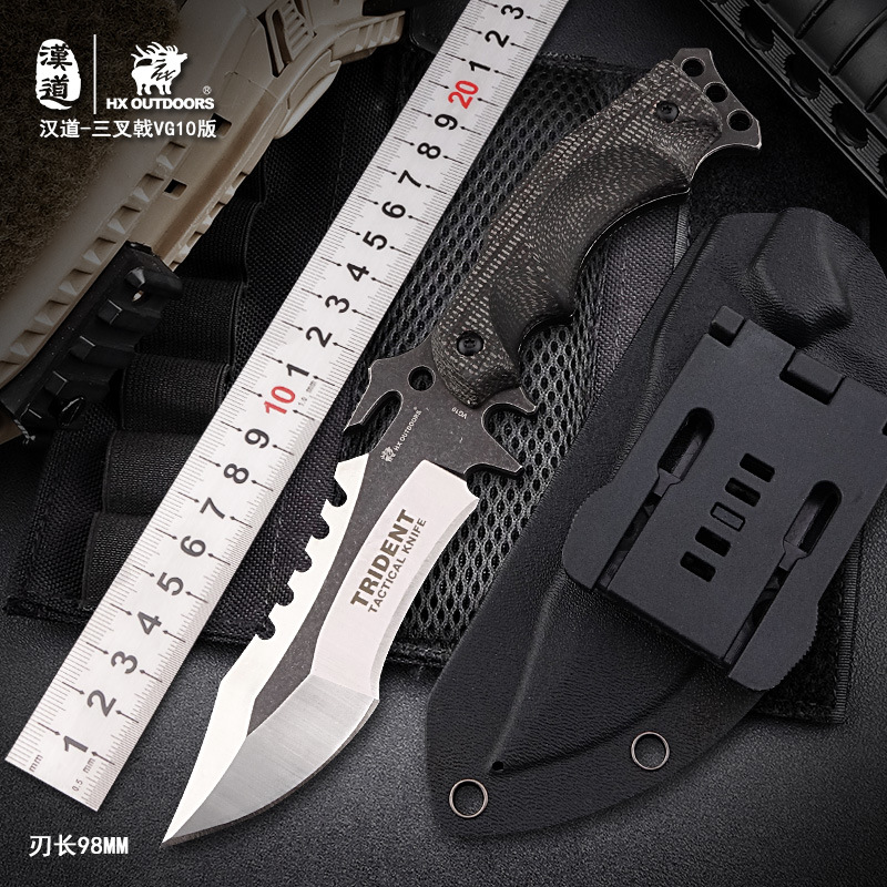 HX OUTDOORS Survival Knife Army Hunting 59HRC Hardness Straight Knives Essential tool For Self-defense Outdoor VG10 blade knife hx outdoors army survival knife outdoor tools high hardness straight knives essential tool for self defense cold steel knife