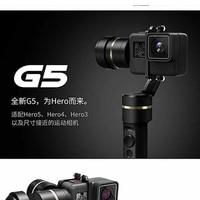 Pre Order Feiyu Tech G5 3 AXIS Handheld Gimbal For GoPro Hero 5 4 OZ Stock