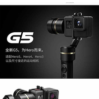 Pre Order Feiyu Tech G5 3 AXIS Handheld Gimbal For GoPro Hero 5 4 OZ Stock
