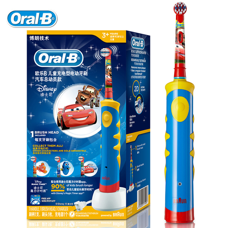 Oral B Kids Electric Toothbrush D10 Replaceable Brush Heads EB10 Rechargeable Tooth Brush Music Timer for Children Ages 3+ children electric toothbrush oral b cars tooth brush d10 replaceable brush heads eb10 music timer for children ages 3