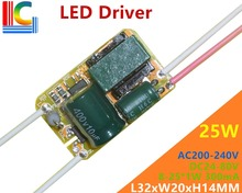 Input AC180-265V Output 8-25*1W 18-36*1W 36-50*1W 300mA Led Driver Adapter for LED Bulb Lamps Corn light Ceiling Transformer