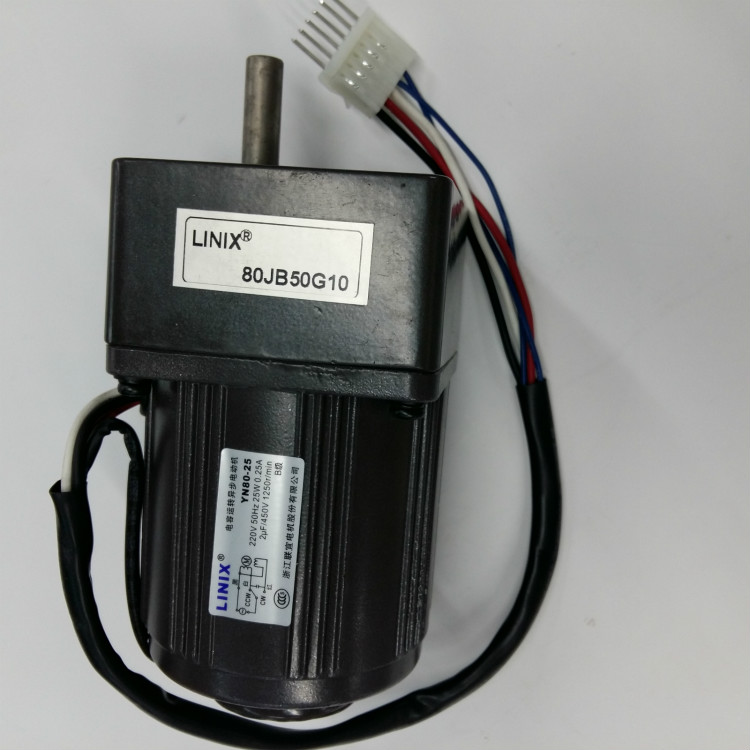 5 lines Adjustable speed Deceleration DC Motor LINIX Motor DC Gear Motor YN80-25 80JB50G10 new original linix gear reducer motor 63zy24 40 70jb100g10 deceleration new original