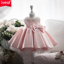 IYEAL Kids Flower Girls Dresses Pageant Vestidos Beading Girl Party Dress for Wedding Children Clothes Birthday