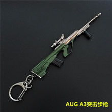 2019 New Style 17CM Jedi Survival Big Escape Gun Weapon Model Pendant KeyChain Eat Chicken Game Gifts Boyfriend Creative Gifts недорого