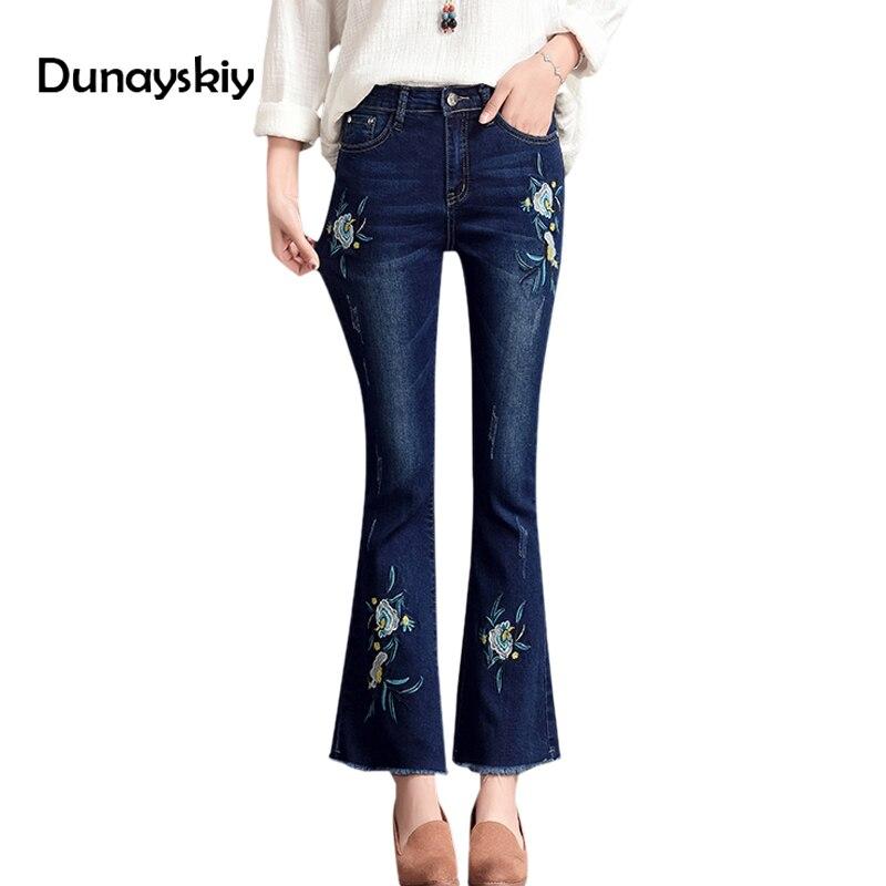 b826829dbb4bd Women's Jeans with Embroidery Flower Partten Stretch Dark Blue High Waist  Pants Bell Bottom Flare Jean Femme Mujer Dunayskiy