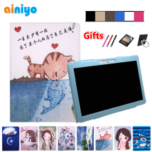 PU Leather Case for Prestigio Grace 3301 3201 3101 4G 10.1 inch Tablet Folio Stand Cover whit 3 Gifts цена