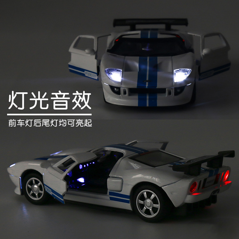 Alloy Car Model Ford Gt The Door Can Be Opened Back To Power And Sound Childrens Car Toys Give The Child The Best Gift Incasts Toy Vehicles From