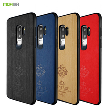 MOFi Retro Leather Silicone Edge Case for Samsung S9 S9Plus