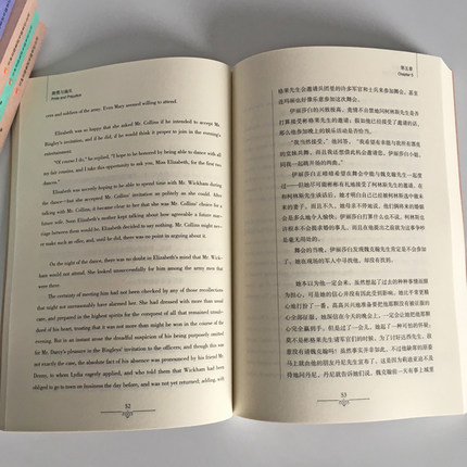 The ten greatest literary bilingual Chinese and English fiction novel book in Books from Office School Supplies