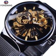 Forsining 2017 Fashion Luxury Super Thin Case Neutral Design Waterproof Watches Men Brand Skeleton Watch Male Wristwatch