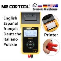 AUTOOL BT660 12V Car Battery Tester Analyzer Printer 3000 CCA Auto Cranking Charging Volt Test Multi language Digital Portable