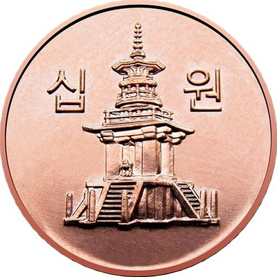 18mm Dabotap Pagoda Current 2006-Present 10 Won South Korea Coin East Asia UNC(China)