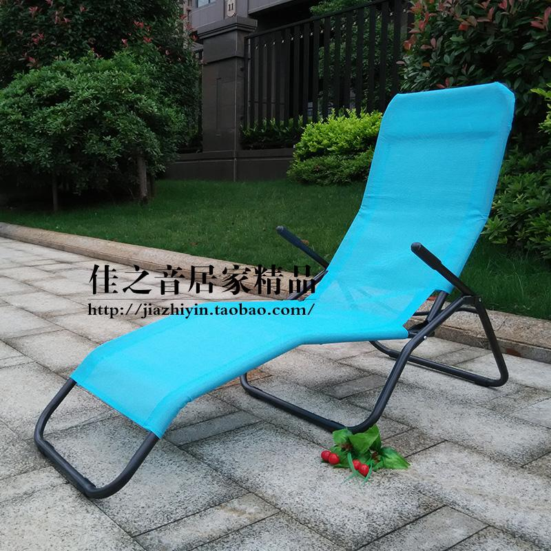 Outdoor Furniture Deck Chairs