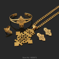 New Arrival Ethiopian Jewelry Sets Fashion Jewelry18k Gold Filled Cross Sets African Bridal Wedding Jewelry Sets