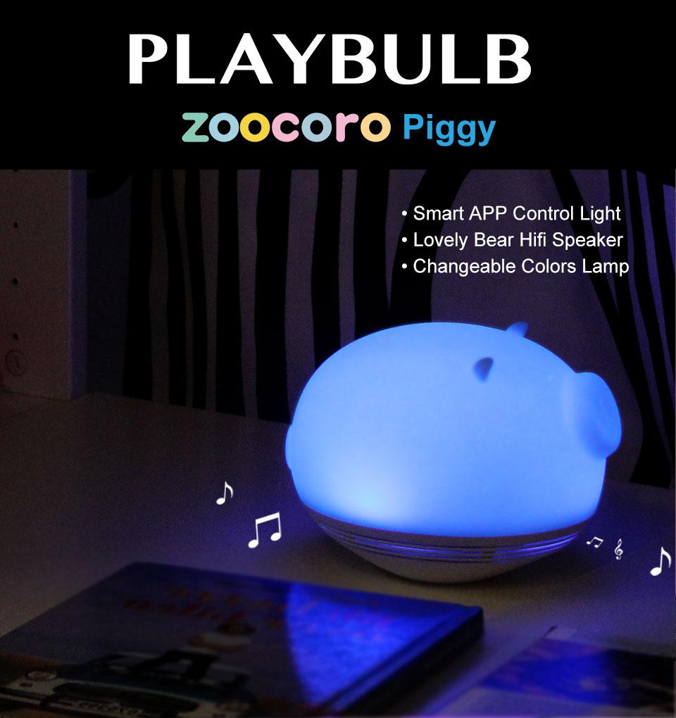 zoocoro-piggy-Alipreess-web_01