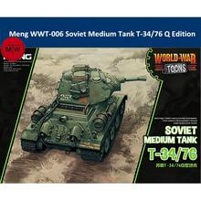 Meng WWT 006 Soviet Medium Tank T 34/76 Q Edition Plastic Assembly Model Kit Cute Gift