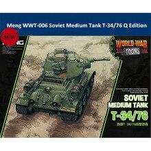孟 WWT 006 ソビエト中戦車 T 34/76 Q 版プラスチック組立モデルキットかわいいギフト