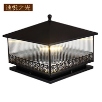 Led waterproof outdoor glass lighting courtyard table lamp square lawn garden pillar landscape light manufacturers wholesale