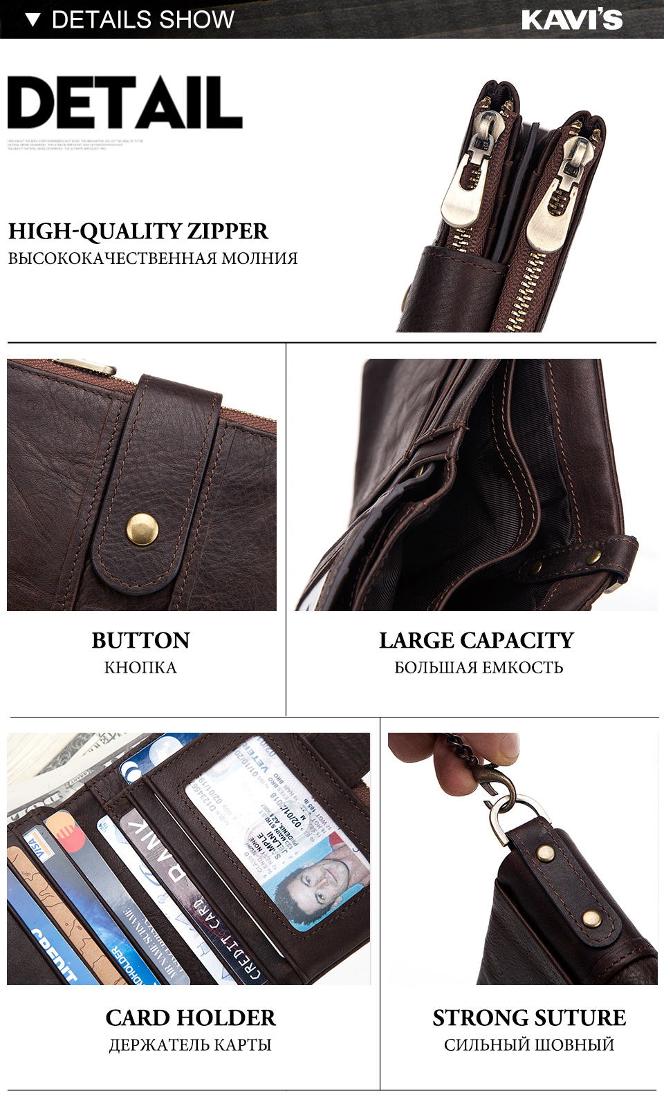 men-wallet-coffee_16