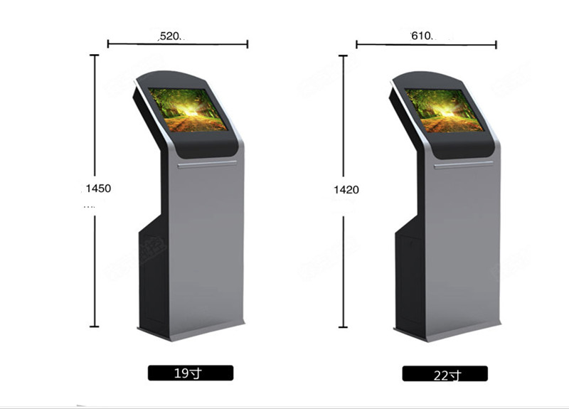 19 '' Floor Stand Self-service Metal Housing Windows Touch Screen Computer Kiosk