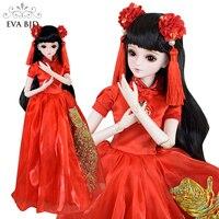 22 56 см китайский cheongsam невесты Taylor 1/3 BJD куклы SD шарнирная кукла DIY игрушка + ручной работы макияж + полный набор парик одежда обувь