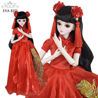 22 56cm Chinese cheongsam Bride Taylor 1/3 BJD Doll SD Doll jointed DIY Toy + Handmade Makeup + Full Set Wig Clothes Shoes