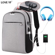 teenager USB antitheft password backpacks Lightweight men's