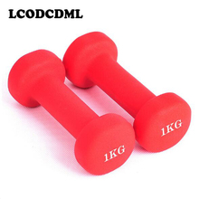 Home fitness yoga ladies dumbbell, plastic arm, arm training, plastic wrap, small dumbbells, fitness equipment, 2KG pair