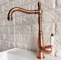 Antique Red Copper Faucet Ceramic Single Handle Bathroom Faucet Cold and Hot Water Mixer Washbasin Faucets Wnf419