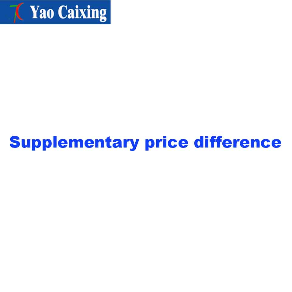FAQ:Supplementary Price Difference